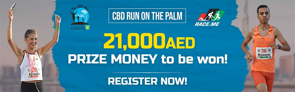 CBD Palm Run prize money banner